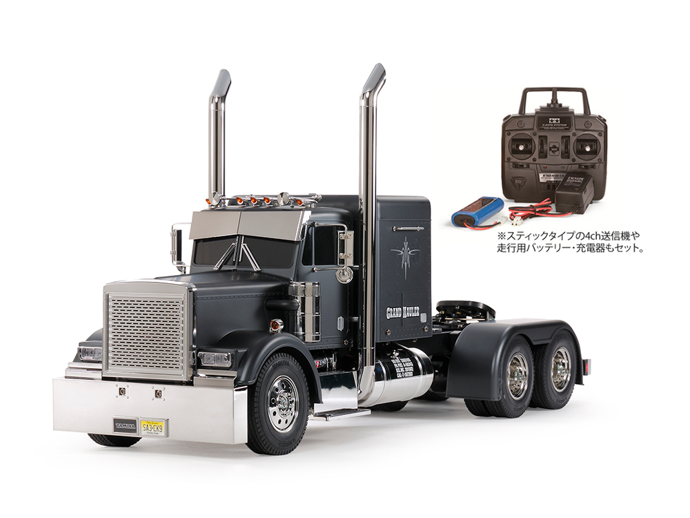 1/14 SCALE RADIO CONTROL TRACTOR TRUCK GRAND HAULER (MATTE BLACK EDITION) FULL OPERATION KIT