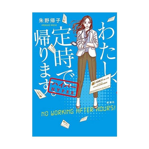 Японская литература