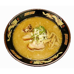 <b> Japan Village </b> <br> Authentic Japanese Ramen