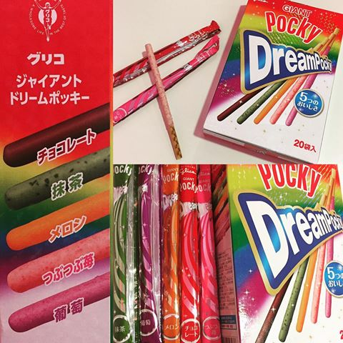 Dream Pocky