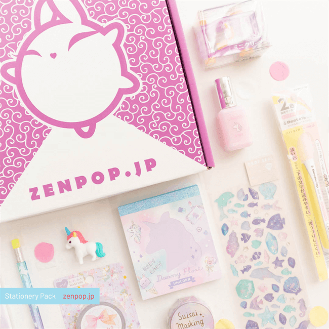 Unicorn Party - Stationery Pack <b><br> <b><font color=red> (10% off) </b></b></font></br>