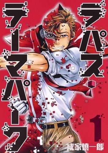 Manga trọn bộ (đã hoàn)