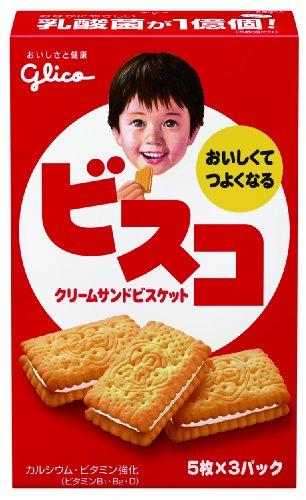 Japanese Biscuits
