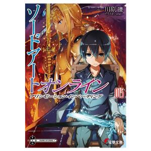 <b> Aquagrande </b> <br> Anime Posters