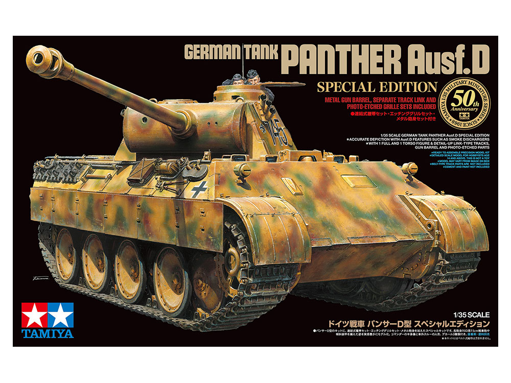 1/35 SCALE GERMAN TANK PANTHER Ausf.D SPECIAL EDITION