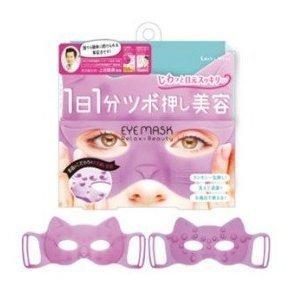 Cat Eye Masks