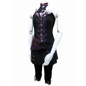 <b> Ozzon Japan </b> <br> Japanese Gothic Clothing