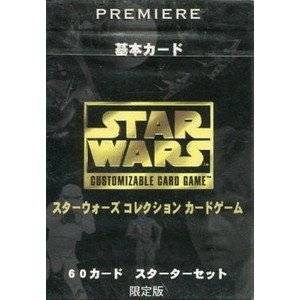 Star Wars Trading Game