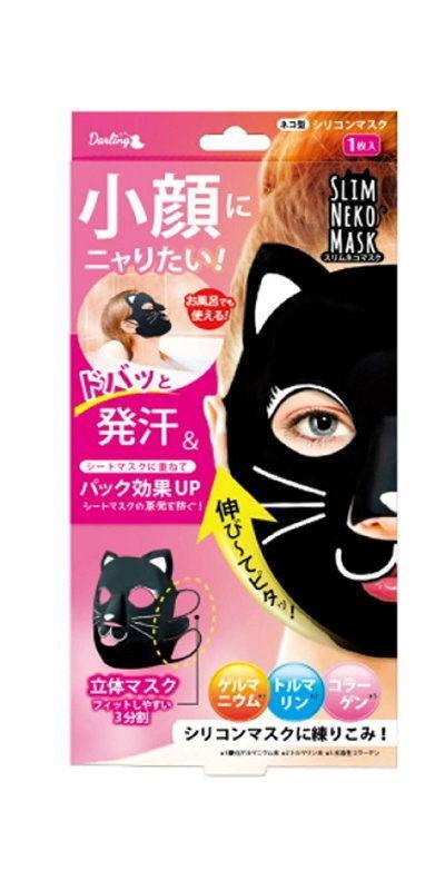 Cat Slimming Mask