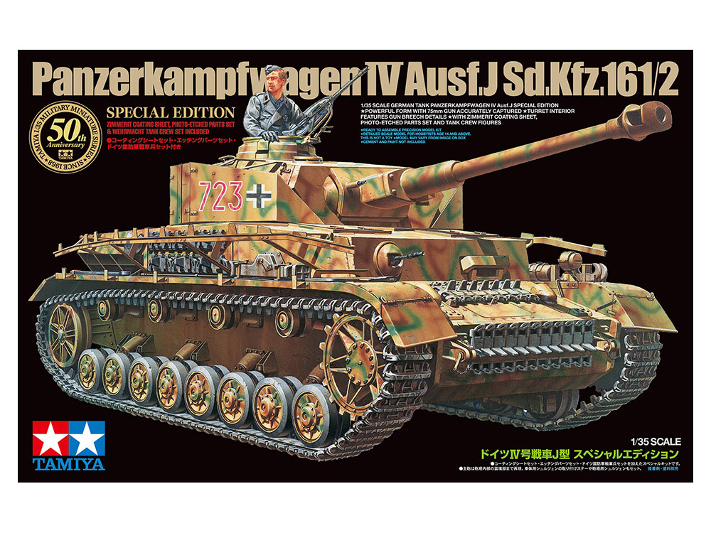 1/35 SCALE GERMAN TANK PANZERKAMPFWAGEN IV Ausf.J SPECIAL EDITION