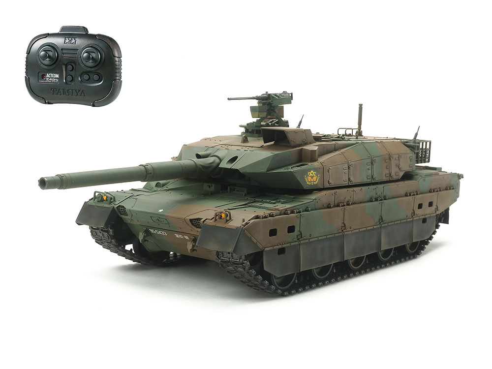 1/35 SCALE R/C JAPAN GROUND SELF DEFENSE FORCE TYPE 10 TANK (w/CONTROL UNIT)