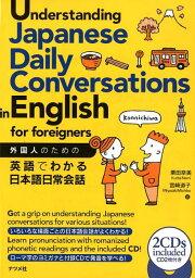 Japanese Study Books