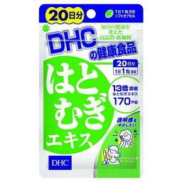 Thuốc Bổ Nhật Bản