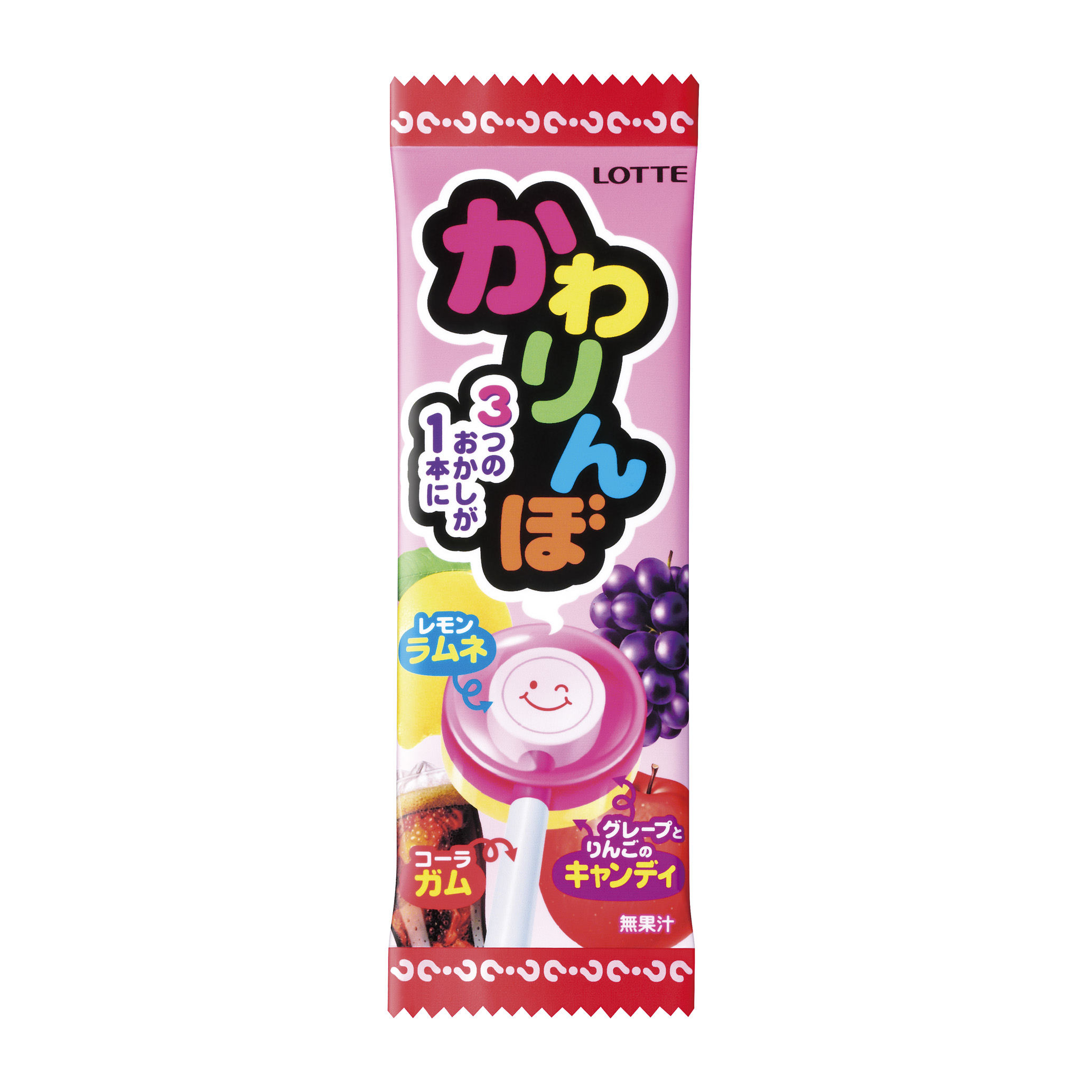 Traditional Japanese Candy