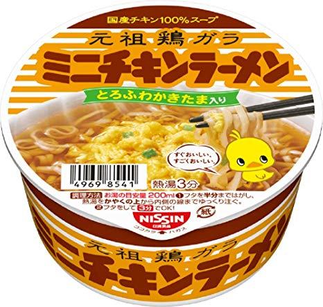 <b> Okinawa </b> <br> Cup Ramen, Snacks & more