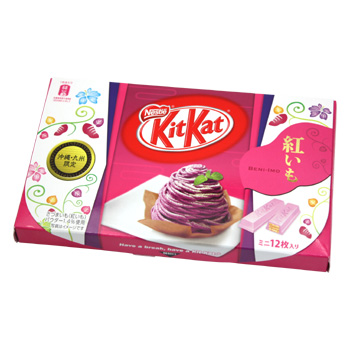 KitKats (different flavors)