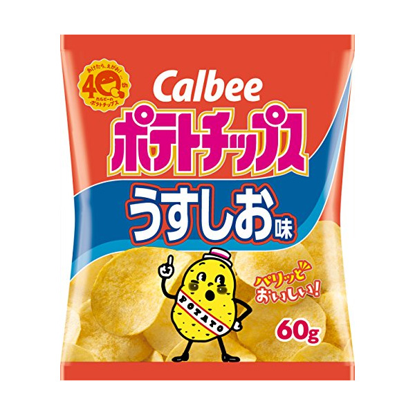 Calbee Chips