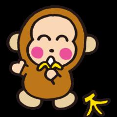 Mon-Kichi