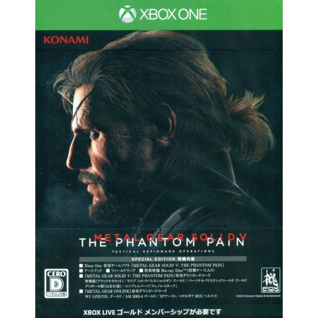 METAL GEAR SOLID V: THE PHANTOM PAIN [SPECIAL EDITION]