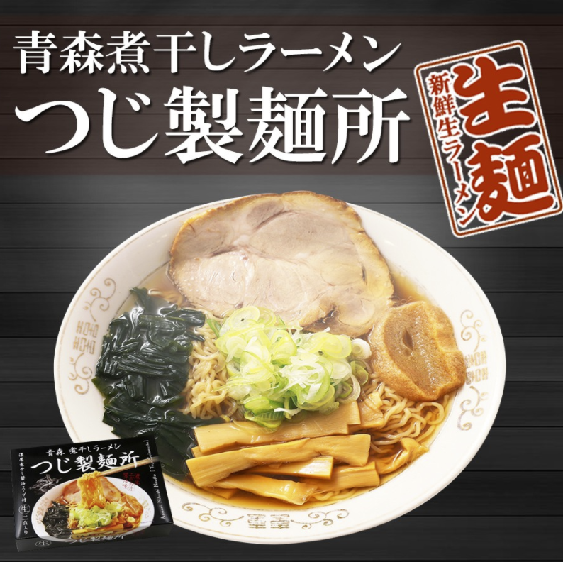 Aomori - Makotoya (with dark soup)
