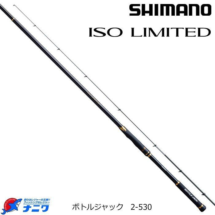 Shimano Rods