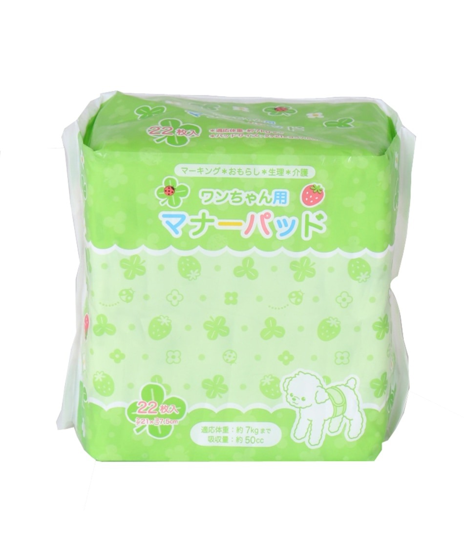 Diapers & Pet Sheets