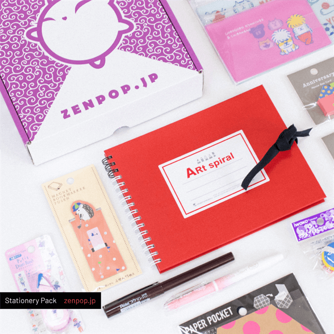 Olympic Dreams - Stationery Pack <b><br> <b><font color=red> (10% off) </b></b></font></br>