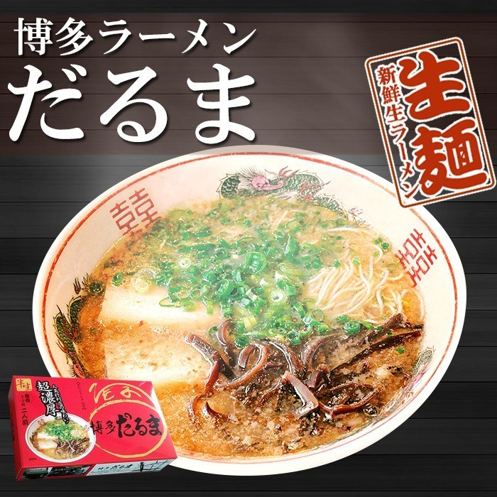 Hakata - Daruma