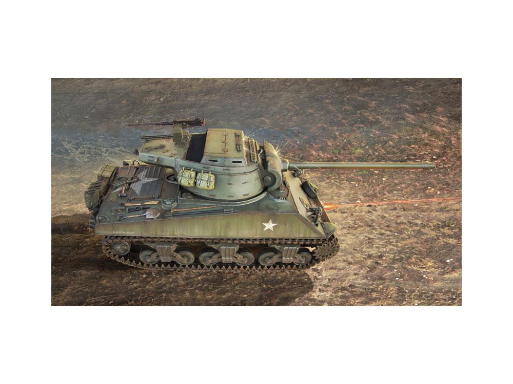 6538 1/35 90mm GMC M36B1
