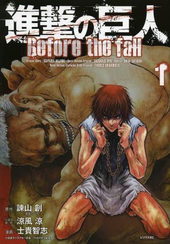 Attack on Titan: Before the Fall - Hajime Isayama