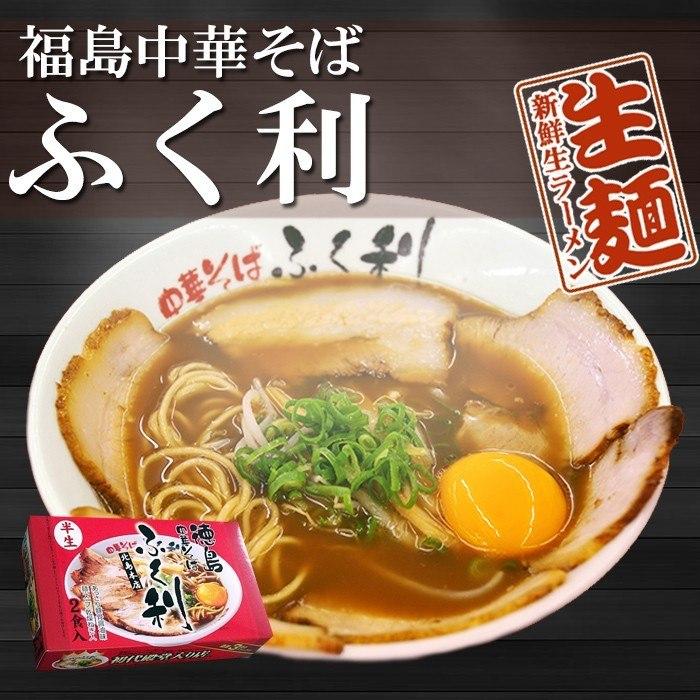 Tokushima - Fukuri (Chinese Soba)