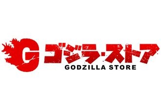 Godzilla Store