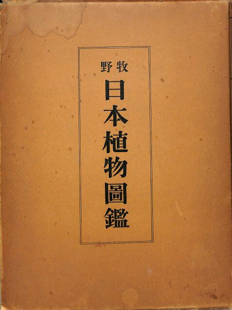 Livres, documents anciens