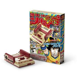 50ème Anniversaire Jump Super Nintendo