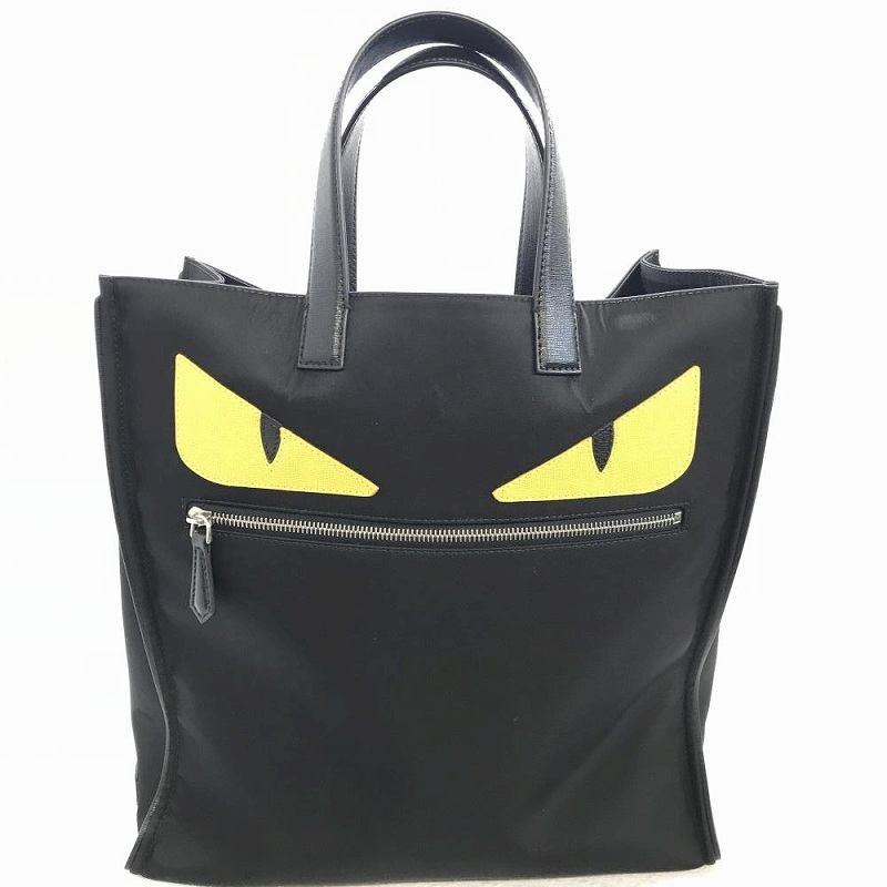 男女兼用包包
