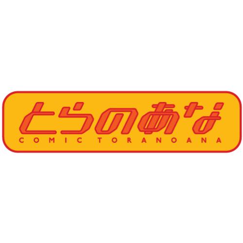 Toraoana