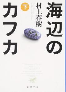 Sách Cổ Bằng Tiếng Nhật