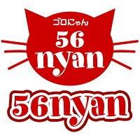 56nyan