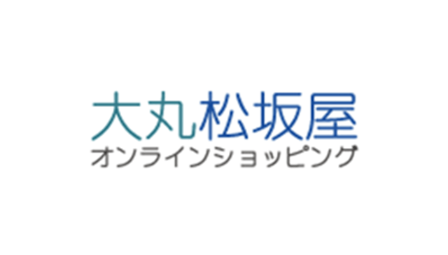 大丸松坂屋