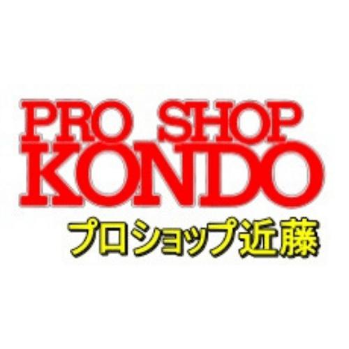 Pro Shop Kondo