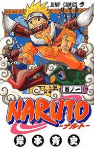Manga, Komik