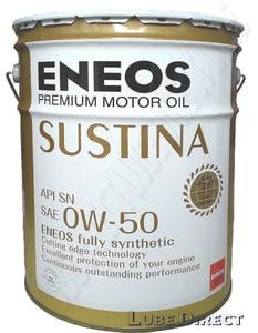 Синтетичне масло