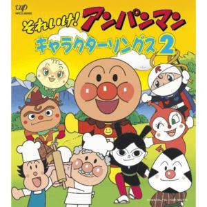 Buku Kanak-kanak