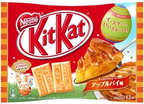 Kẹo Nhật