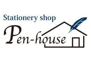 Pen-House