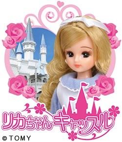 Licca Castle Shop