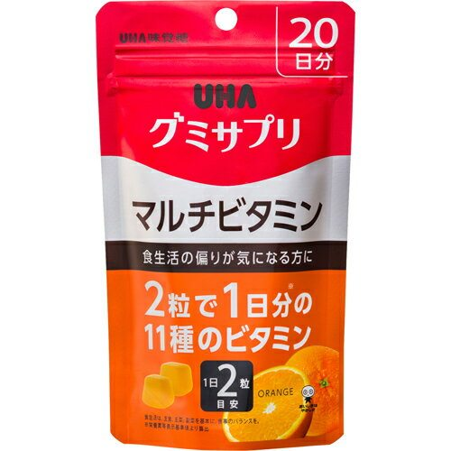 UMA味覺糖