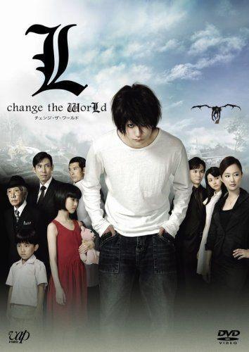 Phim điện ảnh Nhật