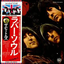 Đĩa Vinyl (Đĩa Than)