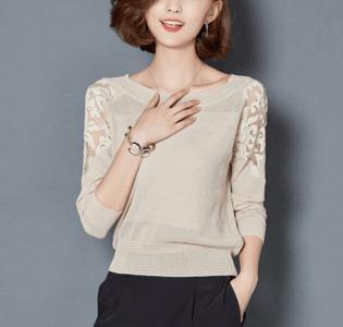 Fesyen Wanita